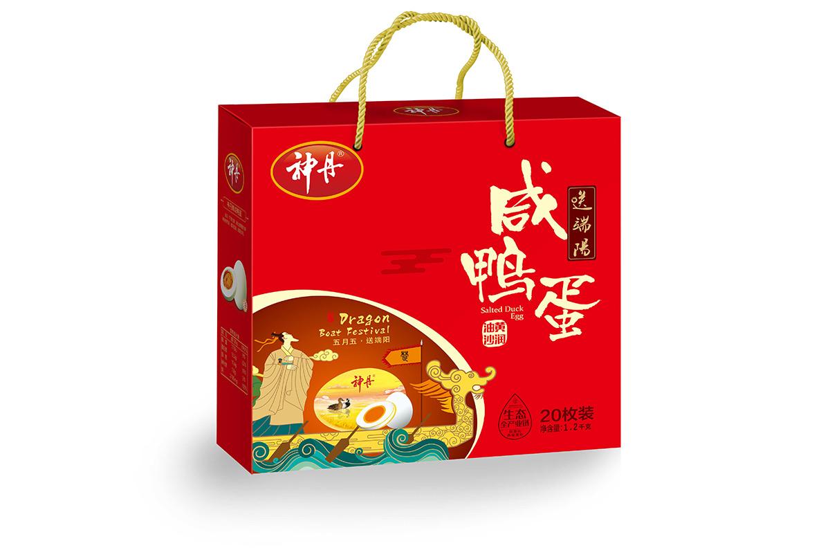 20枚油黄咸鸭蛋礼盒
