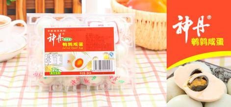 神丹鹌鹑咸蛋 鹌鹑咸蛋 12枚鹌鹑咸蛋